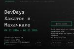 snimok-ekrana-2016-10-14-v-15-56-10